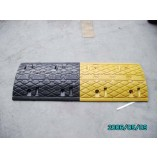 Rubber Speed Hump SH203